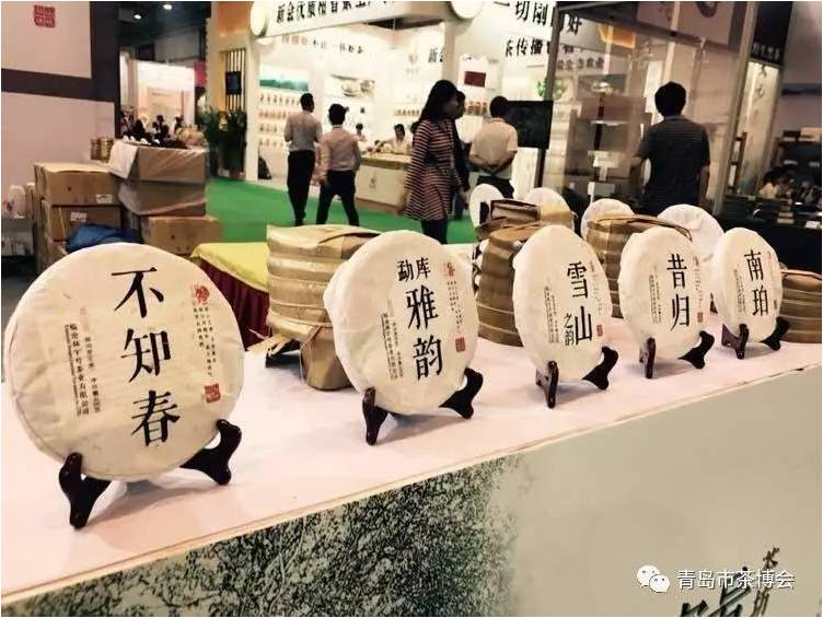 中国(beplay登录)国际茶文化博会