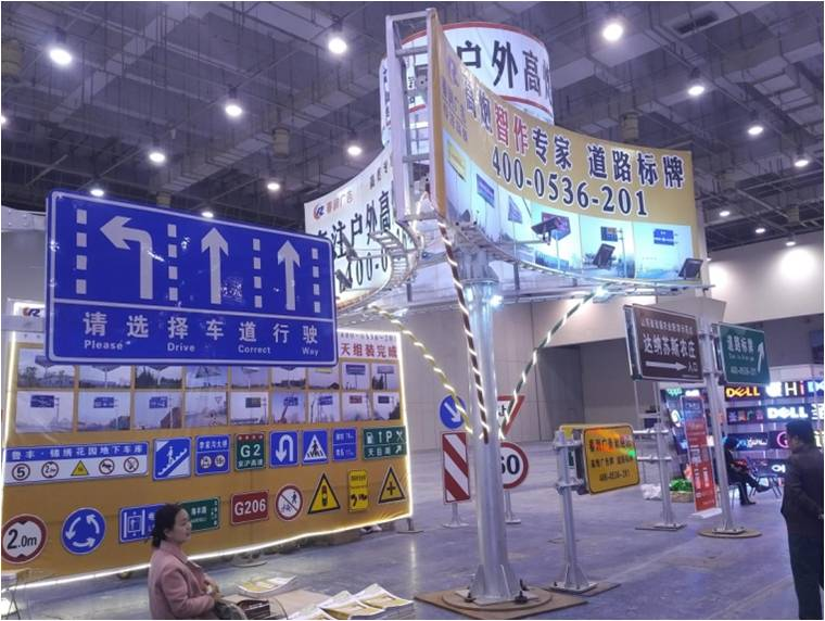 beplay登录广告、标识标牌暨LED展览会