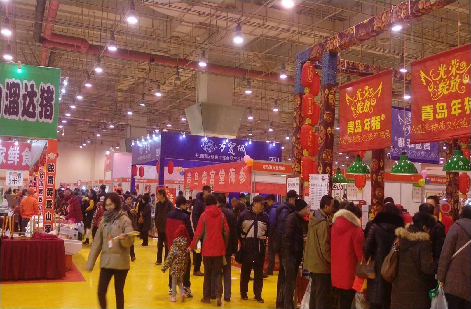 beplay登录迎新春特色年货购物节